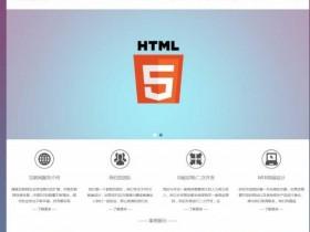 公司网站,工作室DEDECMS模板下载