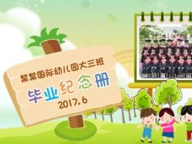幼儿园毕业纪念册毕业典礼PPT模板