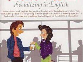 赖世雄社交英语通PDF电子书