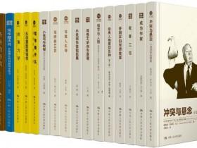 创意写作书系•走进大师(套装18册全)电子书