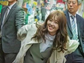 韩剧《汉谟拉比小姐》1~16全集迅雷下载