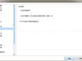 福昕高级PDF编辑器企业版9.0永久授权破解版