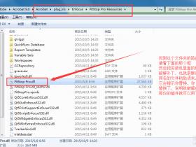 Enfocus PitStop Pro 13中文破解版(含安装教程)