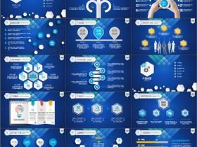 商业策划方案PPT模板