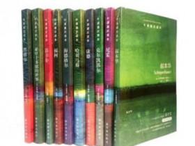 牛津通识精选:哲学家系列(套装共10册) 电子书
