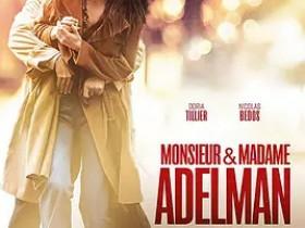 豆瓣高分爱情电影《阿德尔曼夫妇》BD720P法语中字迅雷下载