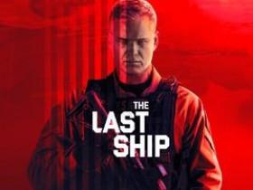 末日孤舰第五季全集 The Last Ship 迅雷下载