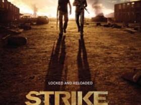反击第三季全集Strike Back迅雷下载