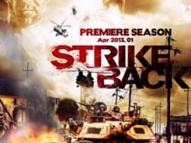 反击第四季全集Strike Back迅雷下载