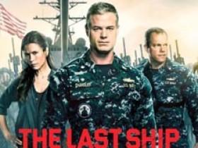末日孤舰第一季全集The Last Ship迅雷下载