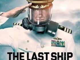 末日孤舰第二季全集The Last Ship迅雷下载