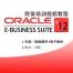 Oracle基础入门使用视频教程