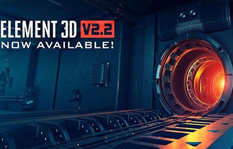 Element 3D教程
