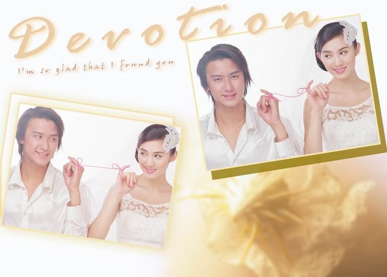 台湾婚纱摄影PSD素材模板