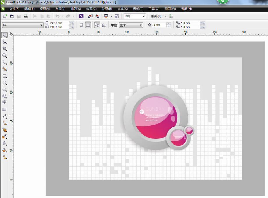 coreldraw UI图标制作视频教程