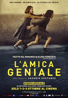 我的天才女友第一季全集 L'amica geniale 迅雷下载