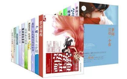 网络言情小说TOP20(套装共20本)电子书