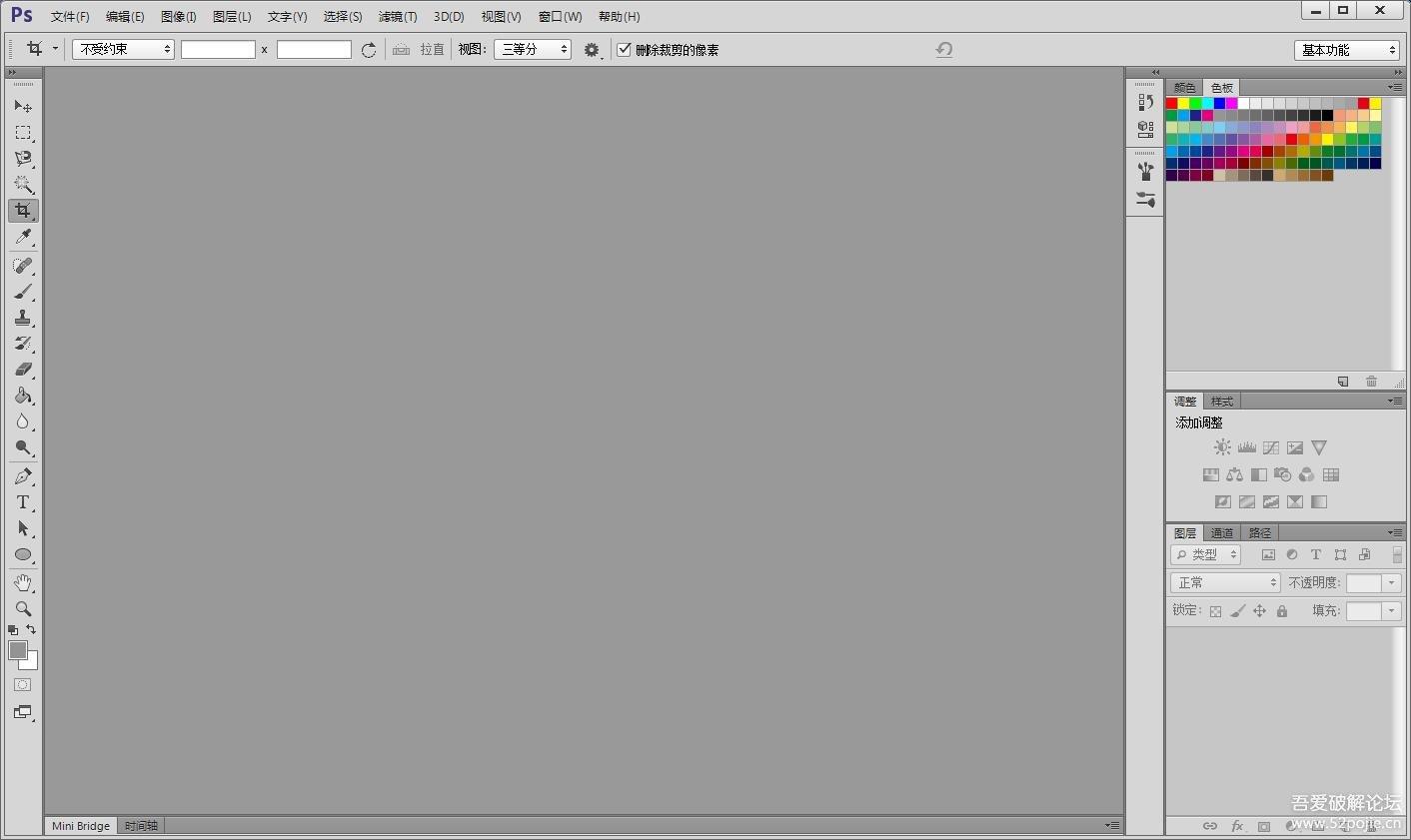 Adobe Photoshop CS5/CS6官方原版+序列号
