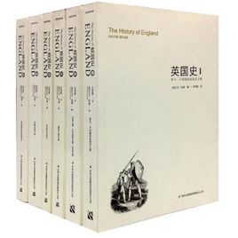 英国史(全3卷)epub电子书