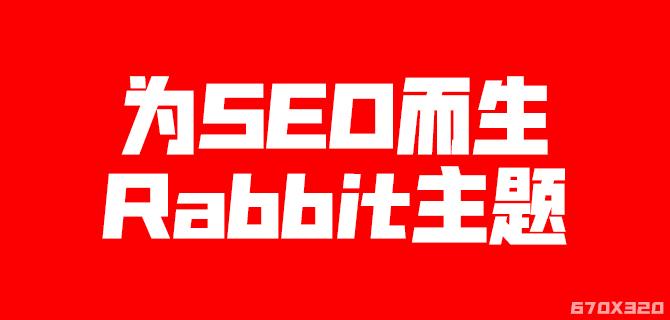 RabbitV2.0