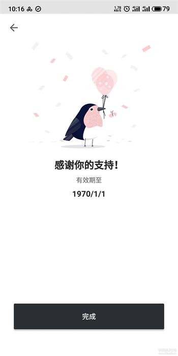 XMind思维导图_v1.4.8_Mod_