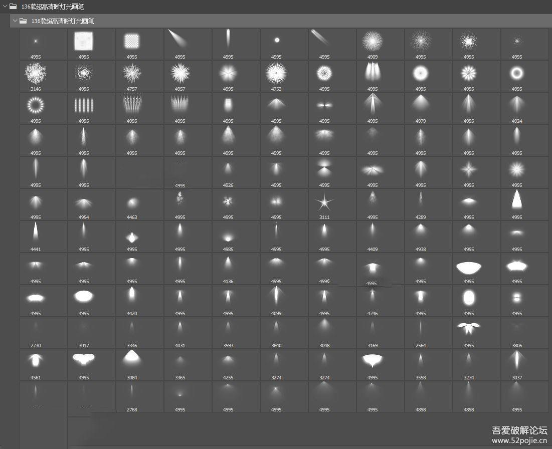 [Photoshop笔刷]136个超高清晰灯光PS画笔