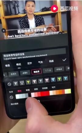 剪映添加字幕视频教程